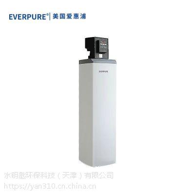 供应天津塘沽滨特尔全屋软水设备批发零售租赁安装及换滤芯