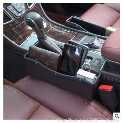 车用牛皮车载置物盒汽车座椅缝隙塞储物盒汽车用品收纳袋