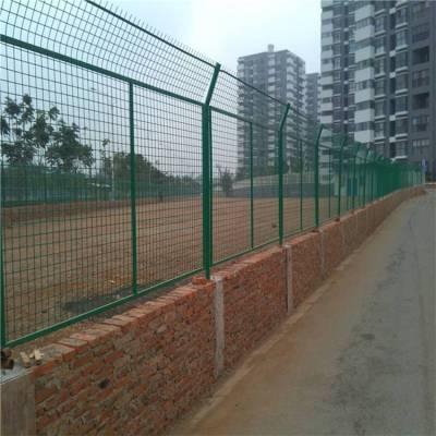 定制保税区围栏网 港口隔离防护网 框架护栏网工厂