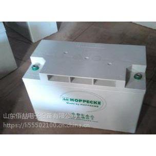 江苏南通德国荷贝克蓄电池SB12V80AH现货优惠