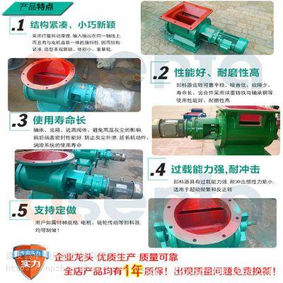 YJD16卸料器型号参数及工作原理介绍 中顺十年品牌供应