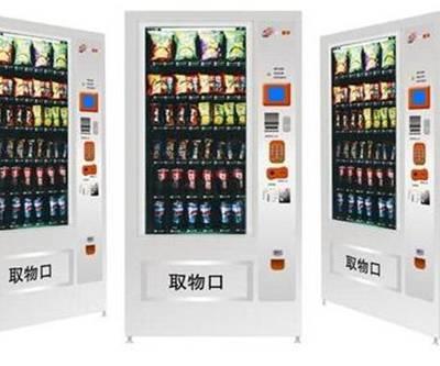 办公室自动售货机免费投放-【河南鸿思博创】-周口自动售货机
