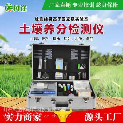 土壤养分检测仪,测土配方施肥仪,土壤养分检测仪
