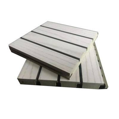 专业生产静音室墙面优质阻燃槽孔木质吸音板