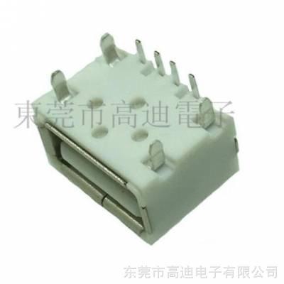大电流USB插座防水型,USB防水插座卧式,防水USB母座大电流功率3A