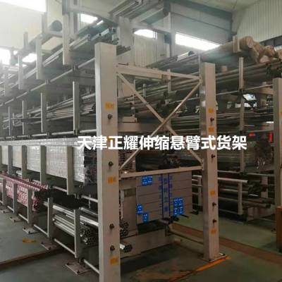 天津铝棒堆放架 先进伸缩式悬臂货架 行车配套 小空间大容量存储