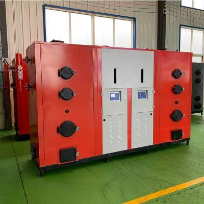 颗粒工业蒸汽锅炉报价 生物质蒸汽发生器