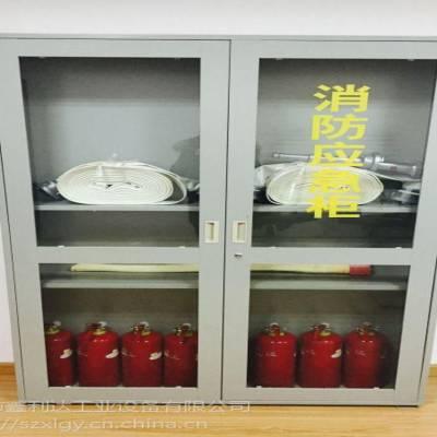 海北防火消防柜价格超市消防柜报价