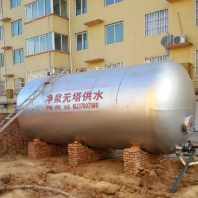 南阳 10吨 变频无塔供水器 高效节能 开封净泉无塔供水器