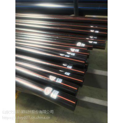 复合燃气管可定制供应