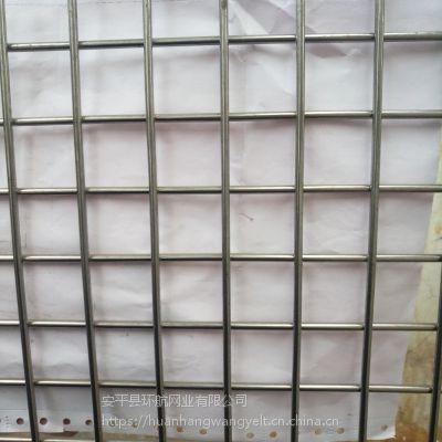 环航供应不锈钢网格(DHW20190520002)