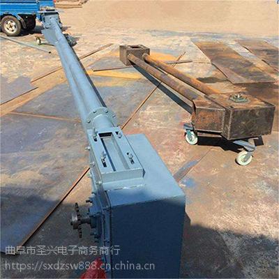 碳钢管链提升机 各种规格颗粒管链输送机