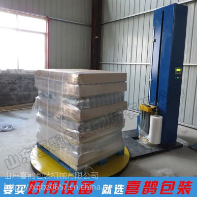 全自动玻璃瓶托盘缠膜打包缠绕包装机 光电感应 自动包装 山东喜鹊