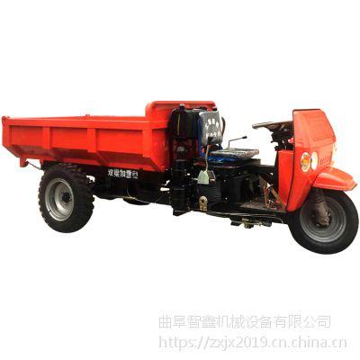 每个行业都可使用的自卸三蹦子车 各种配置的工程三轮车价格