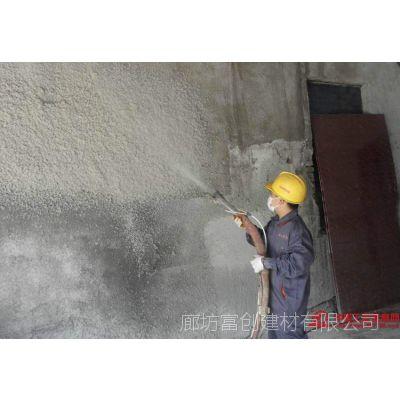 地下室无机纤维喷涂工程报价厂价直销 防火 无机纤维喷涂施工pd