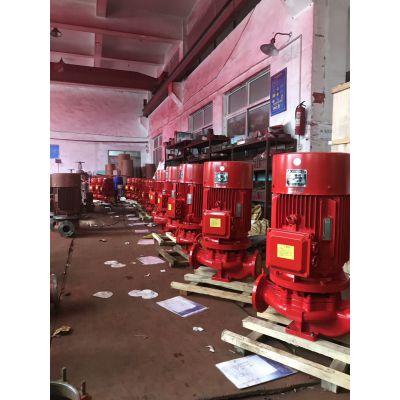 厂家发货新国标消防泵XBD8/13.9-80-250喷淋泵 消火栓泵消火栓泵 喷淋泵