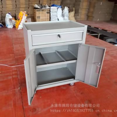多功能工具车,车间重型汽修工具柜,柜抽屉式移动柜,零件柜