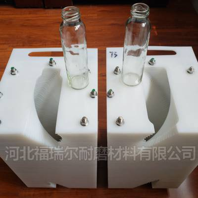 呼伦贝尔设计定做饮料瓶翻瓶器厂家