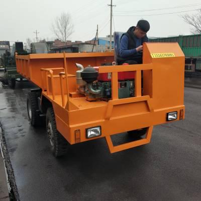 全新矿山专用自卸车 农用四驱四不像 工地拉混凝土大马力拖拉机