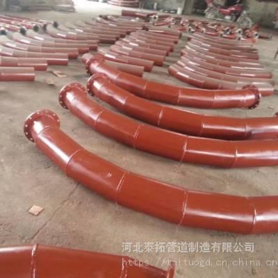 新型自蔓燃陶瓷弯头实体厂家价格低质量好服务及时