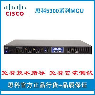 思科mcu多点CTS-5320-MCU-K9服务器