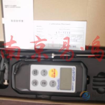供应日本custom全系列产品 (CT-/RT-) 温度計