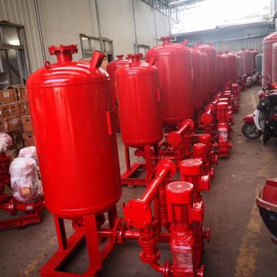 消防增压稳压/ 消防稳压泵增压泵/ 成套设备