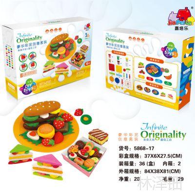 5868-17彩泥橡皮泥套装儿童益智DIY创意面包草莓热卖玩具厂家批发