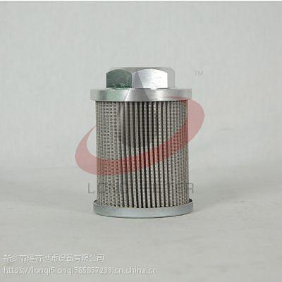 HQ25.600.12Z再生/循环泵吸入口滤芯 玻璃纤维材质