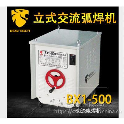 厂家直销立式交流弧焊机 BX1-500