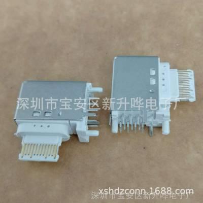 侧插式USB 3.1 TYPE-C母座 16P侧立式插板 有柱 舌片式 5A大电流