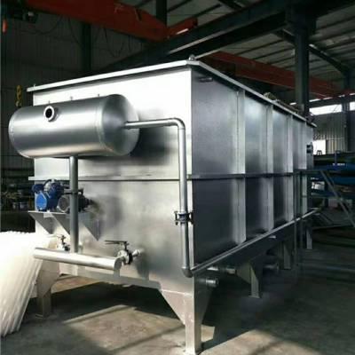 吉林污水处理设备-蓓德环保-涂装污水处理设备