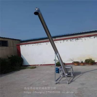 稻谷颗粒管式螺旋提升机不锈钢螺旋玉米水稻上料输送机