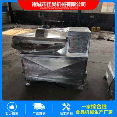ZB-125斩拌机设备报价 中央厨房斩拌机设备 诸城佳昊机械