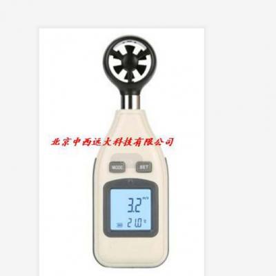 中西供应测风仪/数字风速仪 型号:LN12-GM816A库号:M307853