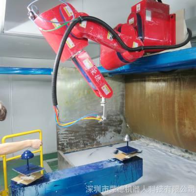 供应国产6关节喷涂机器人RDROBOT01 灯罩喷漆设备