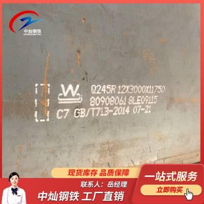 山东 容器板规格 切割加工 Q345R 12*2200 钢板容器板