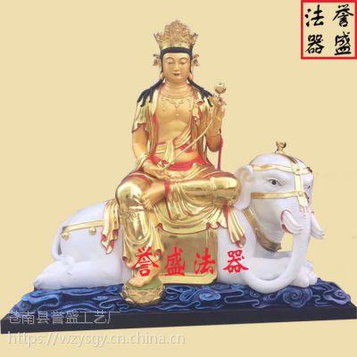 苍南县誉盛工艺厂 玻璃钢佛像彩绘佛像文殊菩萨普贤菩萨 实拍图片