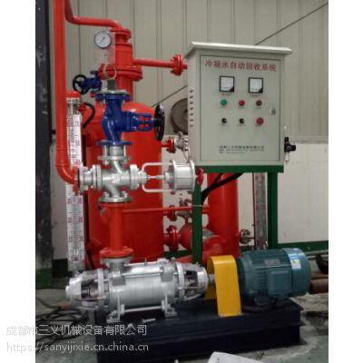 高端的蒸汽节能设备,全密闭冷凝水回收节能装置