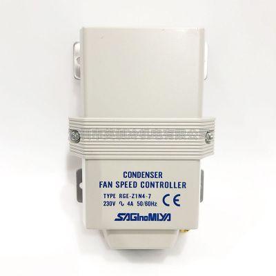 saglnomlya鹭宫冷凝器风扇转速控制器RGE-Z1N4-7风扇调速器