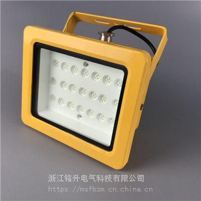 柳市LED防爆灯 50w方形防爆灯 加油站防爆灯-LED投光灯