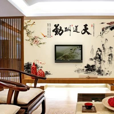 自走式墙体墙画机-墙体绘画机-华科恒润喷绘设备(查看)