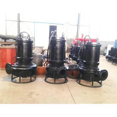 保洁船配套绞吸式清淤泥浆泵