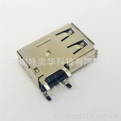 USB 2.0A母/AF侧插长体19.7弯角卷边 黑/白胶 90度侧立式4PIN母座
