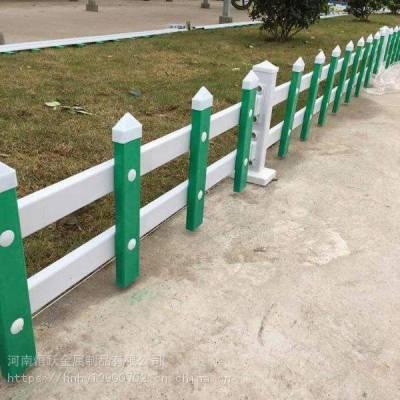 郑州PVC草坪护栏厂家 道路绿化带塑钢隔离栏 草坪花坛隔离围栏