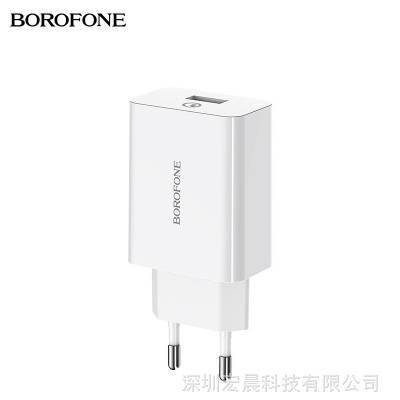 Borofone BA21A弘途TYPE-C配线套装充电器 安卓欧规单口3.0充电头