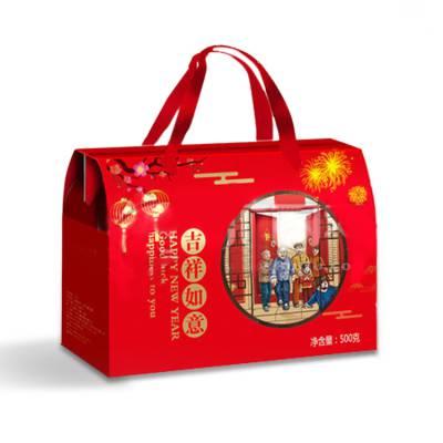 北京及周边定制农产品礼盒免费设计量大优惠