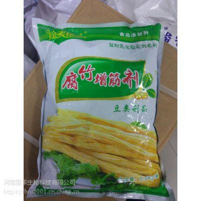 河南宣丰直销豆制品增筋剂的价格 腐竹增筋剂 豆腐豆筋改良剂