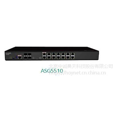 华为ASG5320上网行为管理设备 大量现货!!!
