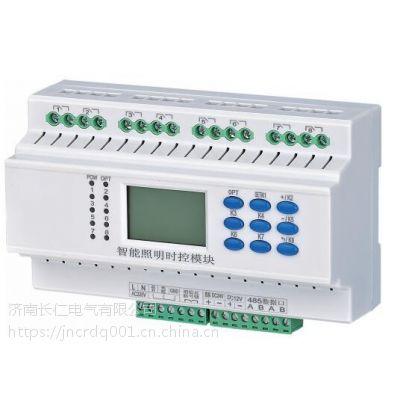 济南智慧城市照明控制系统生产厂家在哪里